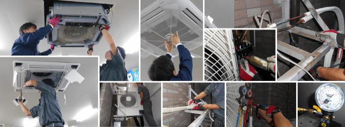 業務用エアコンの工事事例